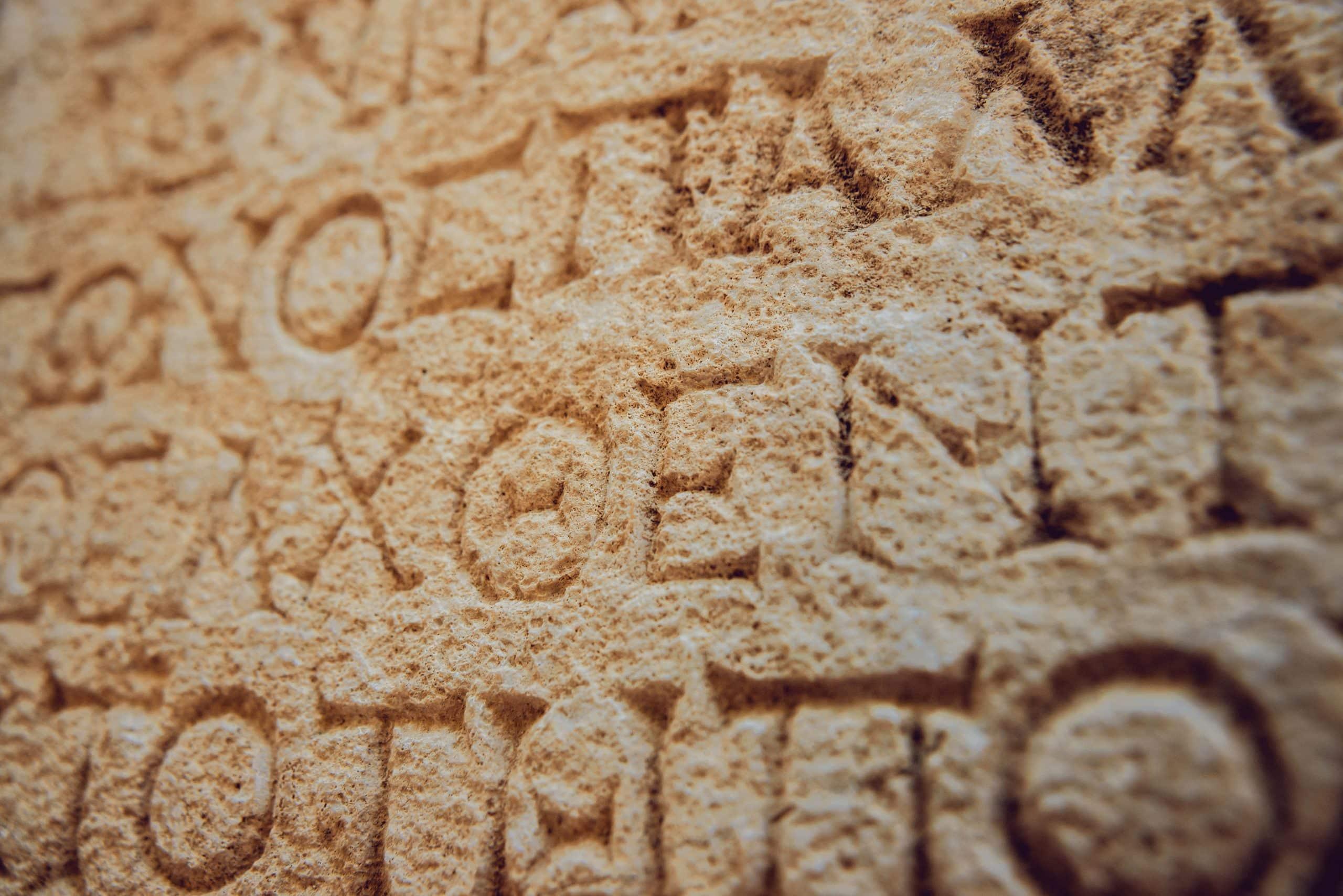 Mur romain avec inscription illustrant la salle archéologie du défi des ducs à Dijon